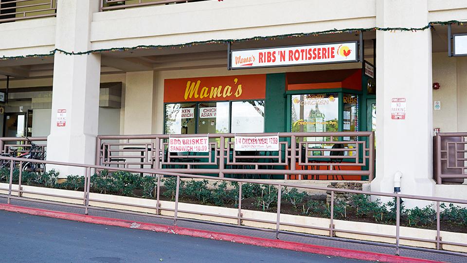 Mama's Ribs & Rotisserie