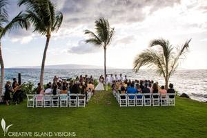 sugarman estate maui wedding photography