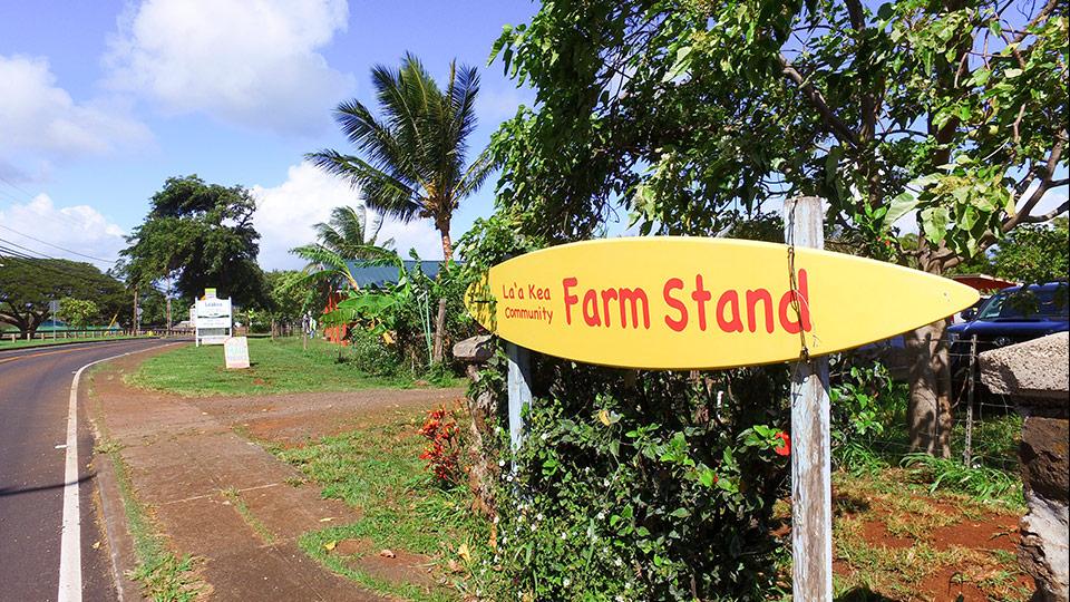 La Kea Farm