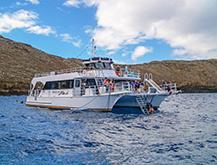 Pride of Maui boat
